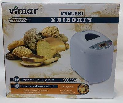 Хлібопічка VIMAR краща домашня хлібопічка з замісом на 19 програм для простого смачного хліба, пирога, кексу, йогурту, здоби, паски, паски і джему. Біла VBM681W