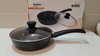 Сковорода глубокая с крышкой Ringel Koriander (RG-1107)