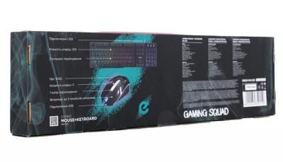 Ігровий комплект клавіатура і мишка ERGO MK-510 з LED підсвічуванням (6433) gl78