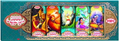 Шоколад Рахат Тысяча и одна ночь 160 г (4870036001687)