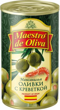 Оливки с креветкой Maestro de Oliva 280 г (8436024299236)