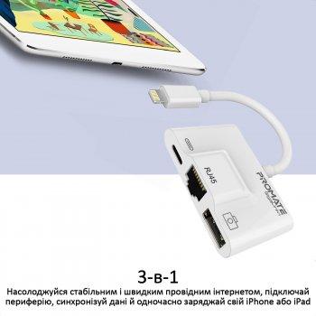 Адаптер Promate GigaLink-i Lightning/USB 3.0 OTG+Ethernet Rj-45+Lightning-in White (gigalink-i.white)