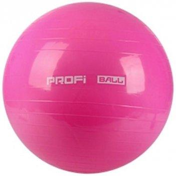 Фітбол м'яч для фітнесу Profit 65 см посилений 0382 Pink
