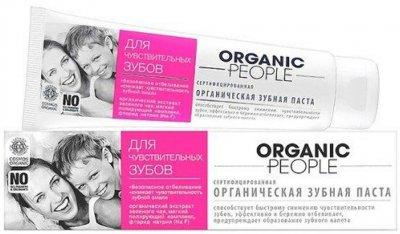 Паста зубная Organic People Для чувствительных зубов Безопасное отбеливание 100 мл (4680007202377)
