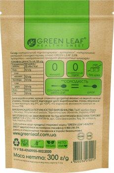 Замінник цукру Green Leaf Солодка Стевія 300 г (4820236270017)