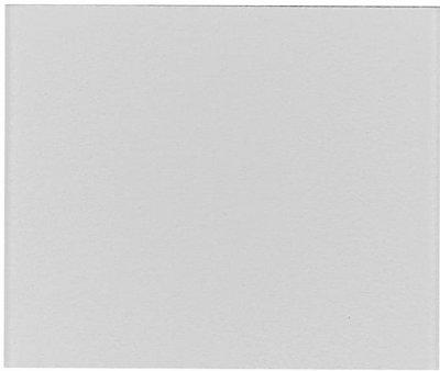 Настінний світильник Iterna 2Qube Білий (LM114)