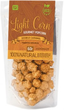 Упаковка попкорну Light Corn Gourmet Подвійна карамель 60 г х 4 шт. (4820237290070)