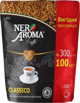 Кофе растворимый Nero Aroma Classico натуральный 400 г (4820093482431)