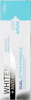 Зубная паста Edel White антиналет + отбеливание 75 мл (7640131975117)
