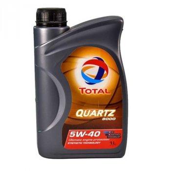 Масло моторне Total QUARTZ 9000 5W40 1 л (166243)
