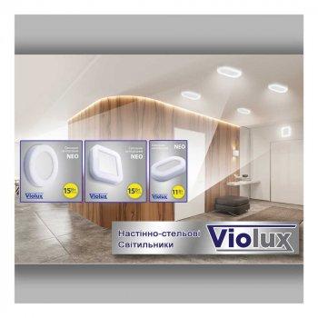 Світильник LED Violux НББ NEO овал 11W 4000K IP65 242221