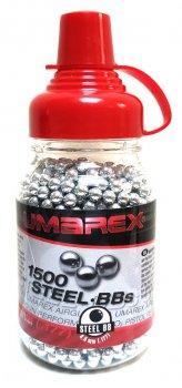 Шарики никелированные Umarex Quality BBs 4,5 мм 1500 шт