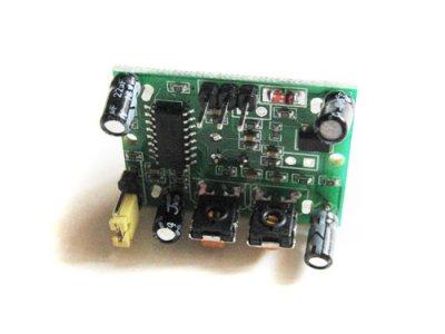 Інфрачервоний датчик руху TZT HC-SR501 для Arduino (111357)