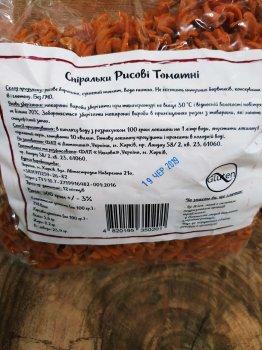 Локшина Рисова томатна без глютену Світові традиції 500г