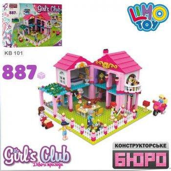 Конструктор для девочек Уютный дом 887 деталей, фигурки, мебель, посуда, транспорт, аксессуары - Girls Club