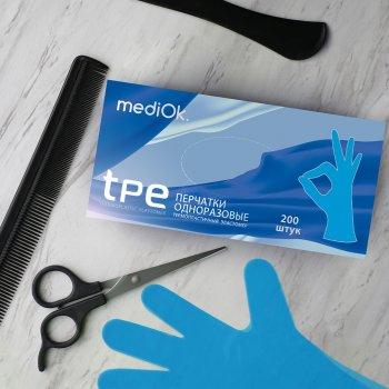 Перчатки одноразовые голубые ТПЕ, 200 шт/уп, Mediok, L