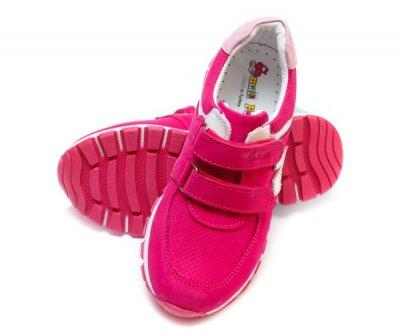 Кросівки Sibel Bebe 9930(26-30) рожеві