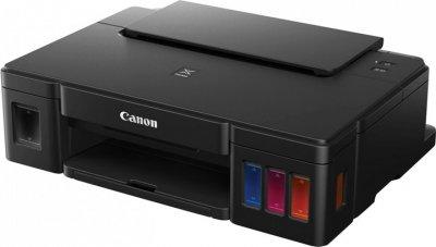Струменевий принтер Canon PIXMA G1411 (2314C025)