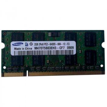 Модуль пам`яті SO-DIMM 2GB/800 DDR2 Samsung (M470T5663EH3-CF7) Refurbished