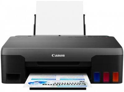 Струменевий принтер Canon PIXMA G1420 (4469C009)