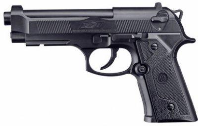 Пневматический пистолет Umarex Beretta Elite II (5.8090)