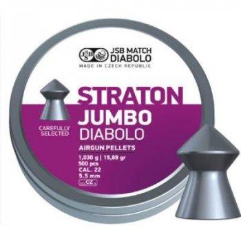 Пульки JSB Diablo Jumbo Straton 500шт. (546238-500)
