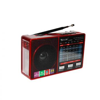 Цифрове міні радіо GOLON RX-8866 Радіоприймач всехвильовий портативний з телескопічною антеною з USB mp3, WMA бездротовий FM/AM мережевий і акумуляторний