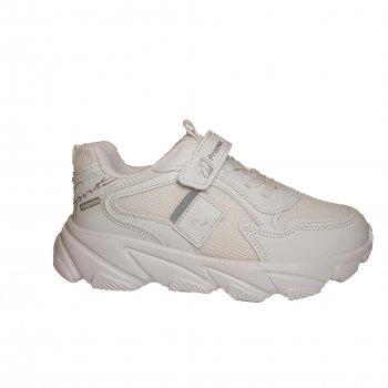 Кросівки Promax білі (1583-04)