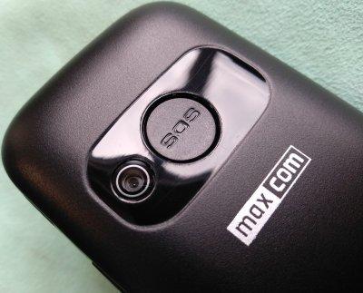 Мобильный телефон Maxcom MM720 Black (353088067197234) - Уценка