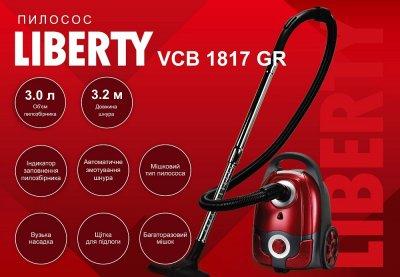 Пилосос Liberty VCB-1817 GR