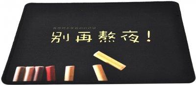 Ігрова поверхня Voltronic Китайський ієрогліф Speed (09795)