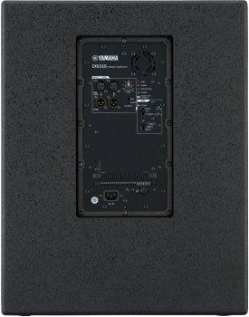 Активний сабвуфер Yamaha DXS15