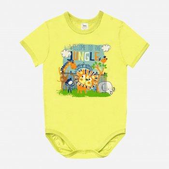 Боди-футболка Smil Ребятам о зверятах 121063 Желтая