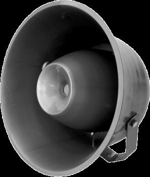 Рупорний гучномовець SKV Sound Pro ASD-8
