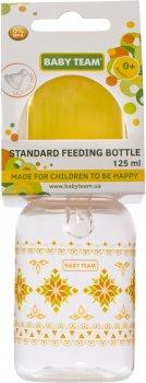 Бутылочка для кормления с силиконовой соской Baby Team 125 мл Желтая (1400_жовтий)