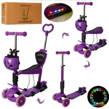 Самокат 5в1 iTrike Maxi JR 3-077-V Violet (JR 3-077-V violet)