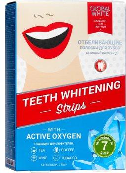 Отбеливающие полоски для зубов Global White Активный кислород Teeth whitening strips Active oxygen 7 дней 14 шт (2021012512311)