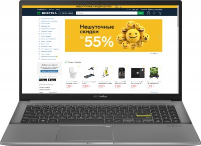 Ноутбук Asus VivoBook S S533EQ-BN147 (90NB0SE3-M02480) Indie Black