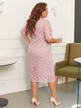 Платье ALDEM 2099 Пудра