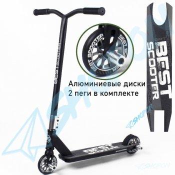 Самокат для трюків Best Scooter Трюковий колесо алюміній 110 мм з 2шт пегами в комплекті, HIC, DIMSA-124, срібний