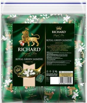 Чай Richard зелений Royal Green Jasmine з ароматом жасмину 50 пакетиків (4823063705950)