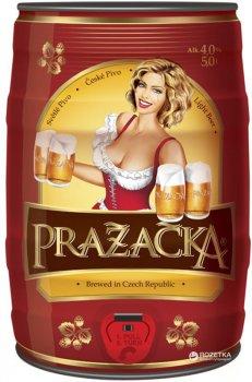 Пиво Prazаcka світле фільтроване 4% 5 л (8594053490489)