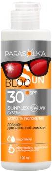 Крем Parasol'ka для безопасного загара для светлой и чувствительной кожи SPF 50 140 мл (4823106000578)