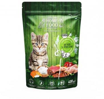 Сухой корм для котят Home Food Ягненок с рисом