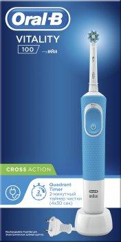 Электрическая зубная щетка ORAL-B BRAUN Vitality CrossAction/D100 Blue (4210201262336)
