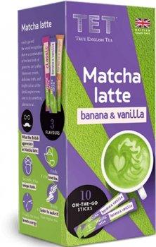 Чай ТЕТ Matcha Latte Vanilla 10 шт x 10 г (5060207698528)