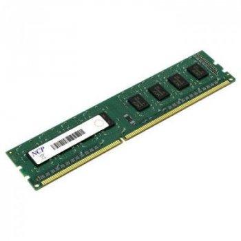 Память DDR4 4Gb, 2400 MHz, NCP, 16-16-16-38, 1.2V (NCPC9AUDR-24M58)