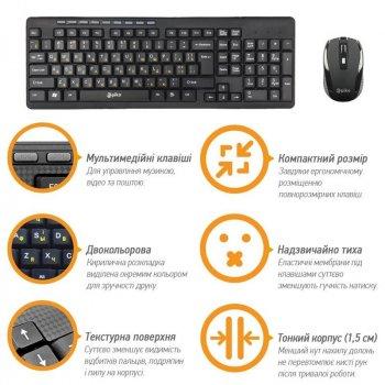 Комплект (клавіатура, миша) бездротовий Piko KMX-013 Black (1283126467080)