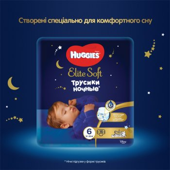 Трусики-підгузки Huggies Elite Soft Overnites 6 (15-25 кг) 16 шт. (5029053548180)