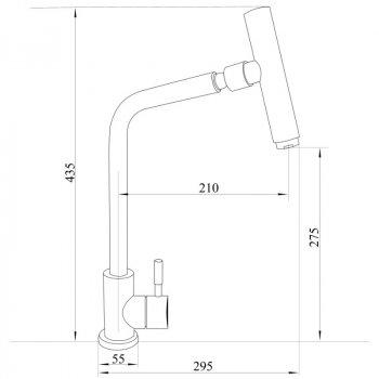 Змішувач для кухні Imperial 31 107-32 (IMP3110732)